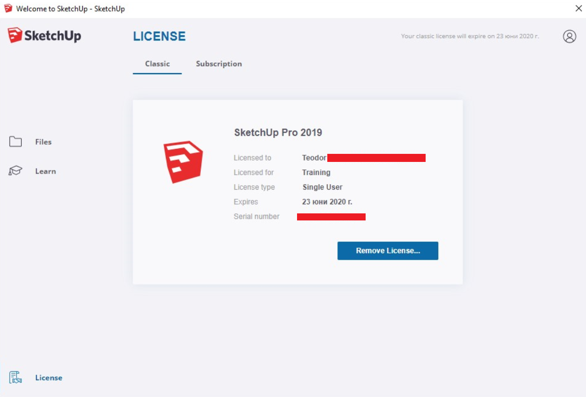 Your license of SketchUp is now active.