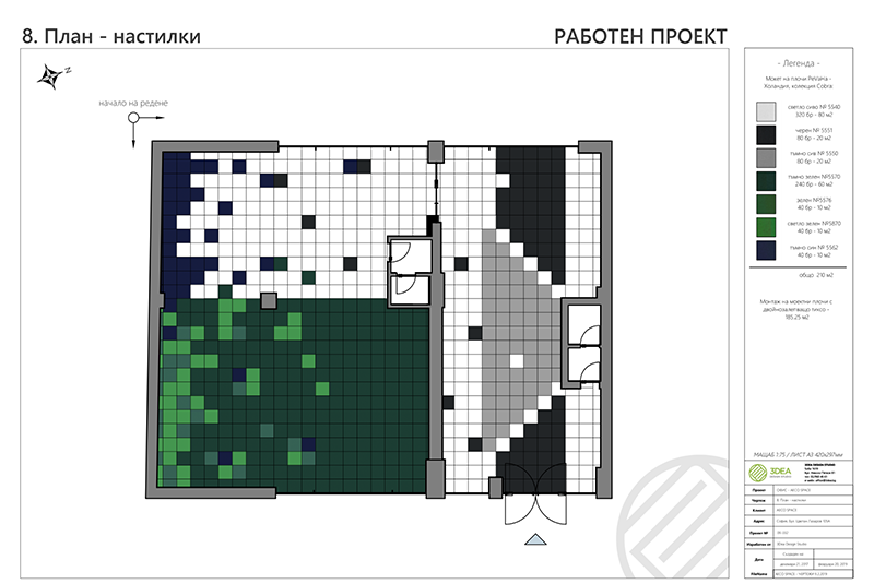 Plan showing the floor grid, color, and positioning of AECO Space's colored carpets.