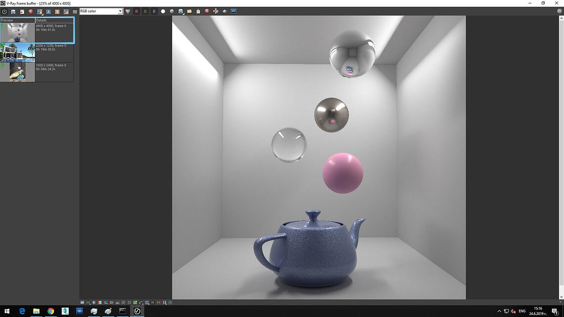 Screenshot of V-ray frame buffer showing in Details of Preview that the image rendering time with no hyper-threading is 0h 16m 41.0s.