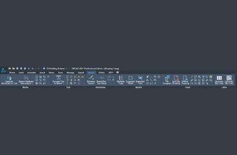 ZWCAD - Експресни инструменти